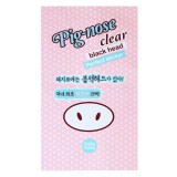 Полоска от черных точек Holika Holika Pig-Nose Clear Black Head Perfect Sticker