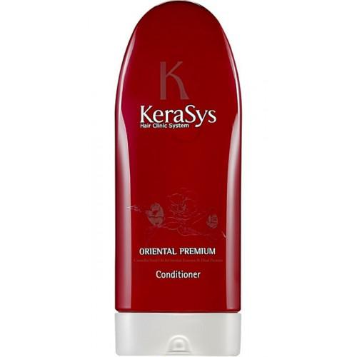 Kerasys бальзам для волос