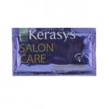 ПРОБНИК Шампунь для волос Kerasys Salon Care Straightening Ampoule Shampoo - гладкость и блеск