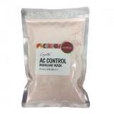 Альгинатная маска для проблемной кожи + мерная ложка-шпатель Lindsay Premium AC-Control Modeling Mask Pack