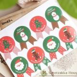 Новогодние наклейки набор из 8 штук Christmas Stickers