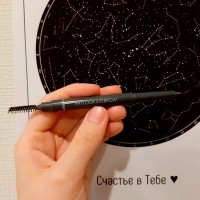 Обзор: Автоматический карандаш для бровей с щеточкой The Saem Saemmul Artlook Eyebrow