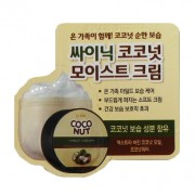 ПРОБНИК Увлажняющий крем для лица и тела с кокосовым маслом Scinic Coconut Moist Cream