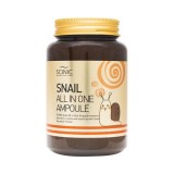 Улиточная сыворотка для лица Scinic Snail All In One Ampoule
