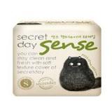Ультратонкие ежедневные гигиенические прокладки Secret Day Sense S