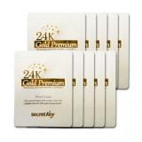ПРОБНИК Антивозрастной крем с золотом Secret Key 24K Gold Premium First Cream