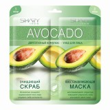 Двухэтапный комплекс-уход скраб + маска для лица с авокадо Shary Charm 2-Step Scrub + Mask Avocado