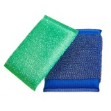 Набор губок для мытья посуды Sungbo Cleamy Mate Scrubber - 2 шт