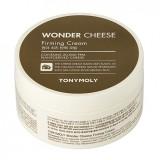 Универсальный укрепляющий сырный крем Tony Moly Wonder Cheese Firming Cream