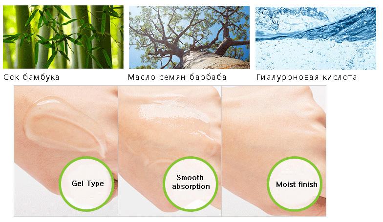 Купить Универсальный гель с бамбуком A'PIEU Waterful Bamboo ...