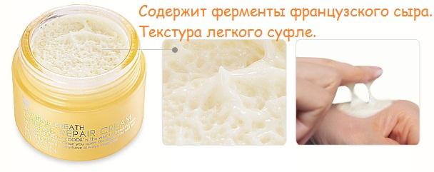 """Картинки по запросу """"сырный крем mizon 50ml"""""""