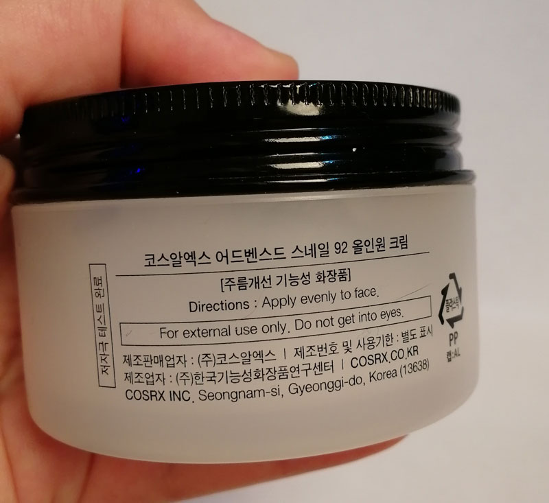 Обзор: Высокоактивный крем с муцином улитки COSRX Advanced Snail 92 All In One Cream